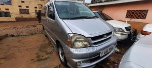 Toyota Reguis | Buses & Microbuses for sale in Central Region, Kampala
