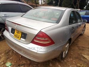 Mercedes-Benz E240 2021 Silver   Cars for sale in Central Region, Kampala