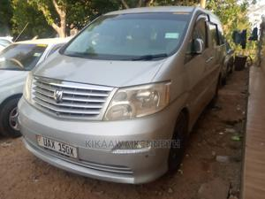 Toyota Alphard 2004 Silver   Cars for sale in Central Region, Kampala