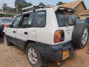 Toyota RAV4 1997 White | Cars for sale in Central Region, Kampala