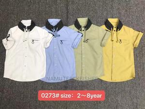 Boy's Shirts   Children's Clothing for sale in Central Region, Kampala