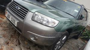 Subaru Forester 2007 Green   Cars for sale in Central Region, Kampala