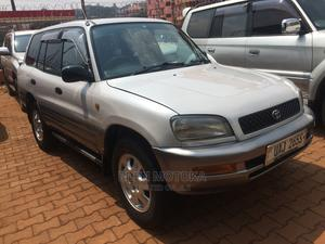 Toyota RAV4 1998 Cabriolet Pearl | Cars for sale in Central Region, Kampala
