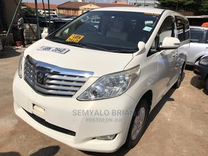 Toyota Alphard 2012 White | Cars for sale in Central Region, Kampala