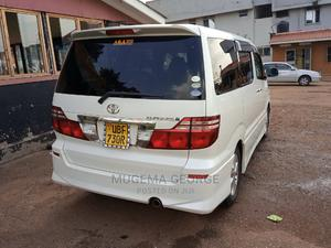 Toyota Alphard 2006 White | Cars for sale in Western Region, Hoima
