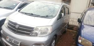 Toyota Alphard 2003 Silver   Cars for sale in Central Region, Kampala