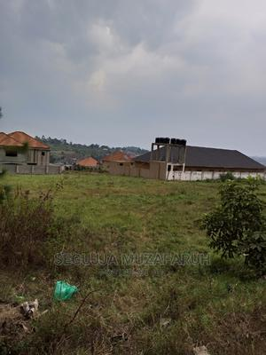 Plot in Kira for Sale | Land & Plots for Rent for sale in Central Region, Kampala