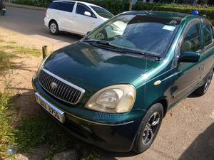 Toyota Vitz 2001 Green   Cars for sale in Central Region, Kampala