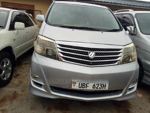 Toyota Alphard 2006 Silver   Cars for sale in Central Region, Kampala