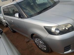 Toyota Corolla Rumion 2008 Silver | Cars for sale in Central Region, Kampala