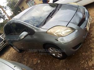 Toyota Vitz 2002 Gray   Cars for sale in Central Region, Kampala