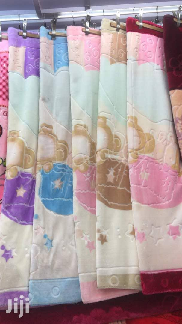 Archive: Baby Blanket