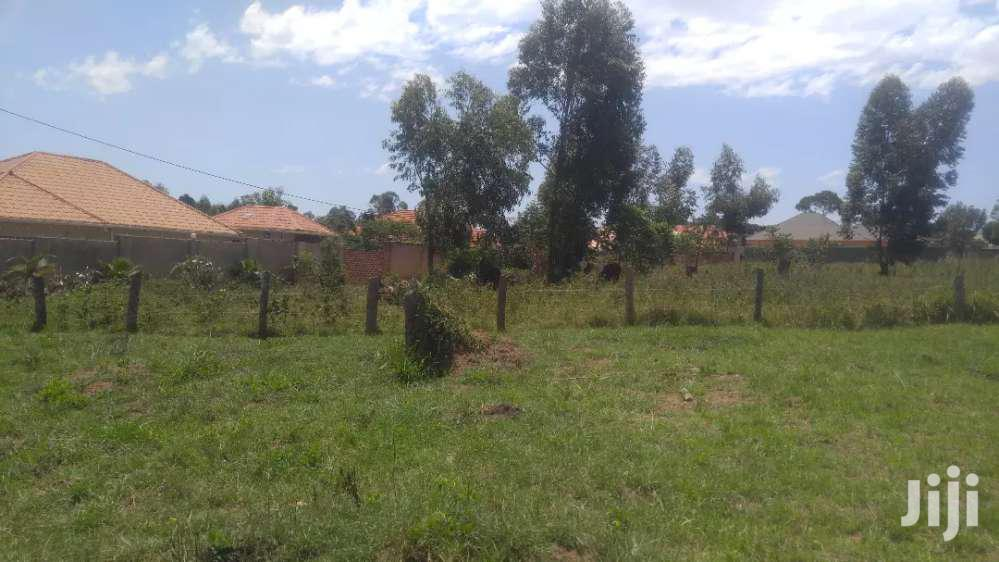 Archive: Hot 13 Decimal Residential Plot In Kireka Bweyogerere
