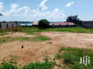 25 Decimals At Bukasa Muyenga With Lake View   Land & Plots For Sale for sale in Central Region, Kampala