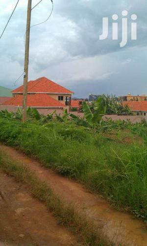 Breathtaking Residential Plot In Kireka-mbalwa