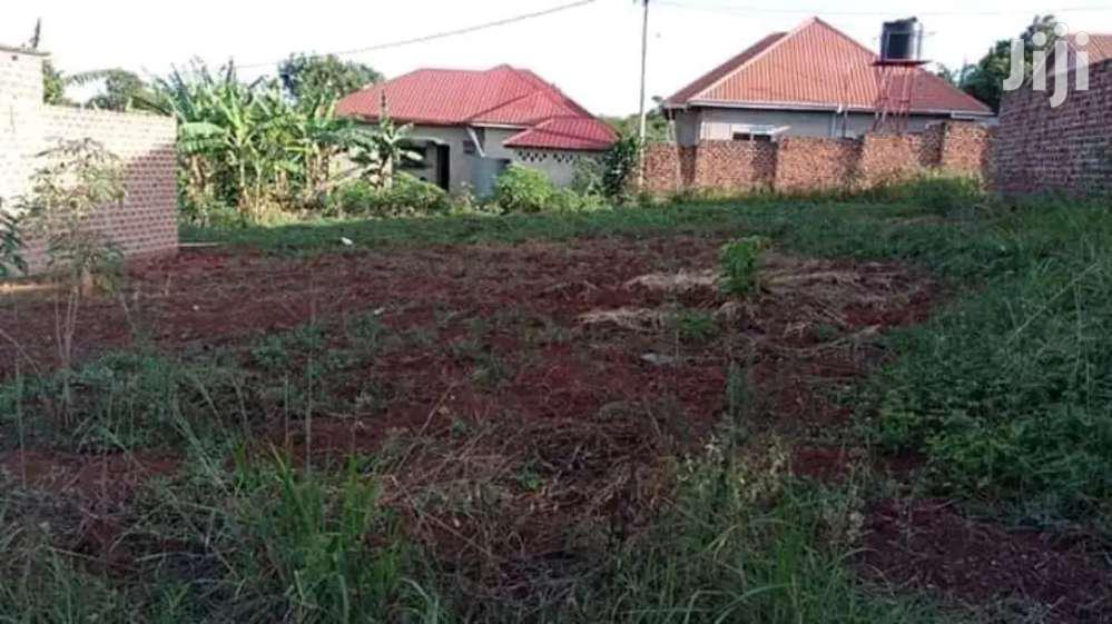 Namugongo Sonde