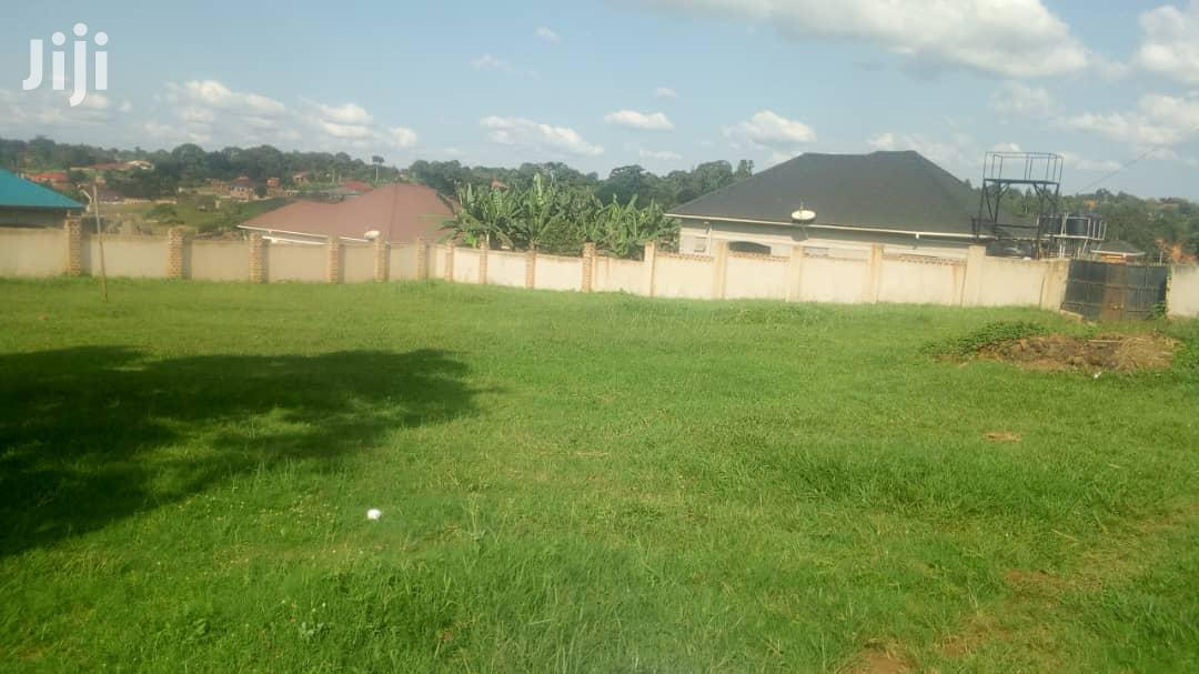 Primary School On Two Acres For Sale In Kiteezi