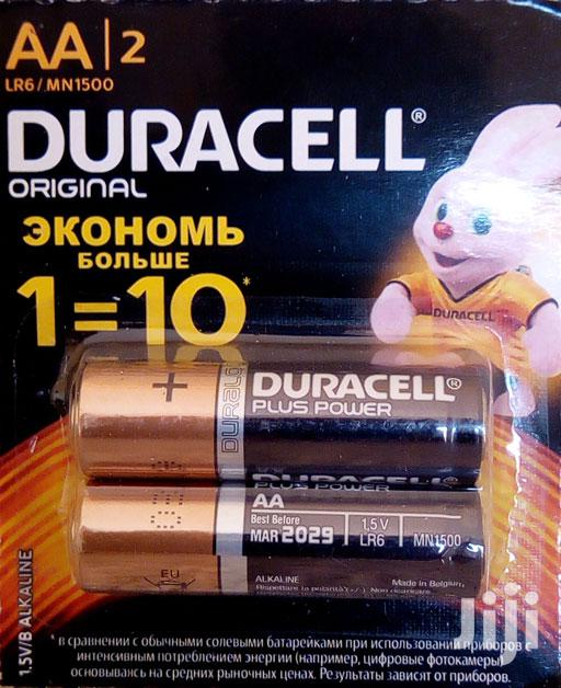 Archive: Duracell Plus Power AA Battery LRG MN1500