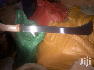 Panga Machete RSI 321 | Farm Machinery & Equipment for sale in Central Region, Kampala