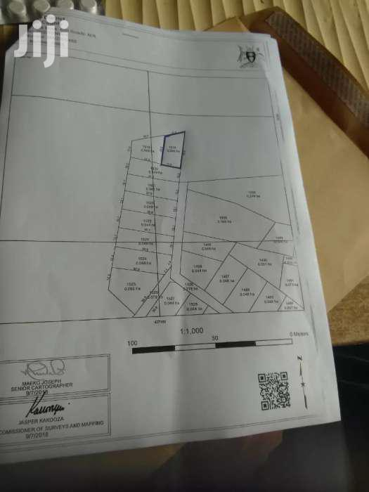 Very Good Plot On Quick Sale In Maya Near London College Ready Title | Land & Plots For Sale for sale in Kampala, Central Region, Uganda