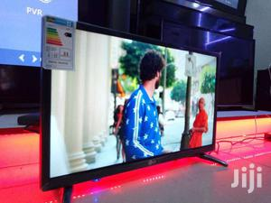 Brand New LG Digital Flat Screen Tv 26 Inches   TV & DVD Equipment for sale in Central Region, Kampala