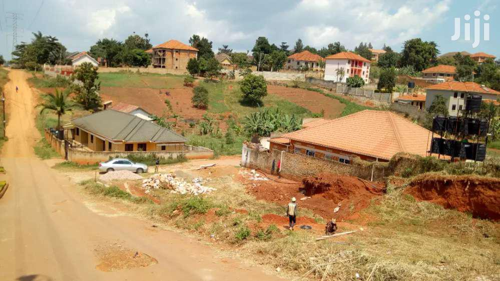 Archive: Well Developed Plot In Kyambogo With Good Neighborhood At 300m
